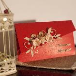 Ръчноизработени картички и пликове за пари