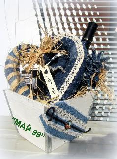 Романтичен дънков подарък