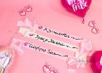 Сатенени ленти за моминско парти с надписи и декорации - избор на цветове и луксозни пинове за закачане