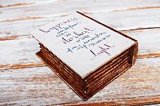 Сватбена кутия книга за халки пръстени Хари Потър