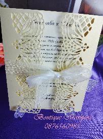 Сватбена покана ръчна изработка