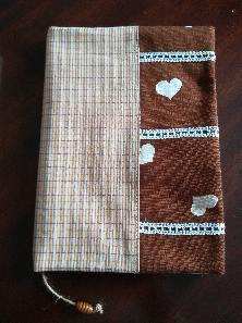 Текстилен калъф за книги