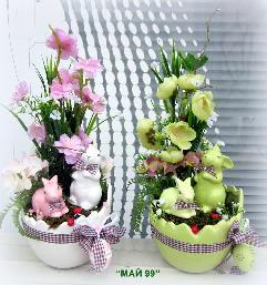 Великденска икебана