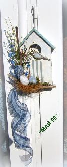 Великденска къщичка за птици
