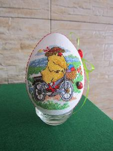 Великденско яйце - макси