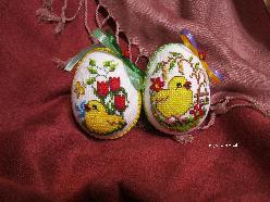 Великденско яйце-макси