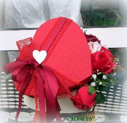 Сърце за св.Валентин